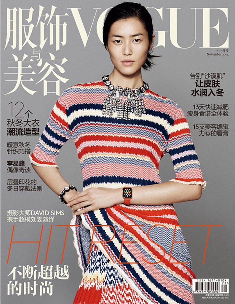 Apple Watch Hits Cover Of China Vogue